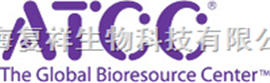 ATCC 8100粘质沙雷氏菌