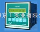 二氧化氯控制器CL7685