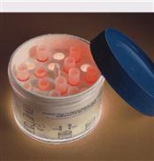 美国|NALGENE|程序降温盒|梯度降温冻存盒|细胞冻存盒
