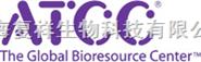 ATCC进口菌种 ATCC原装菌株 美国ATCC菌株