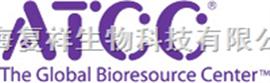 ATCC菌种ATCC进口菌种|ATCC原装菌株|美国ATCC菌株