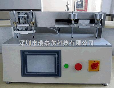 电子外壳划线测试机,触摸屏表面刮画试验机