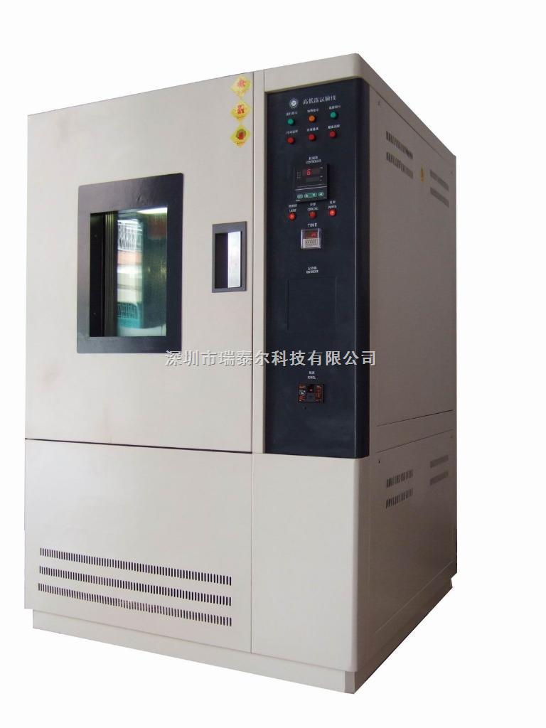 团购可程序式恒温恒湿试验箱的团购,可程式恒温恒湿试验箱性价比Z高的厂家