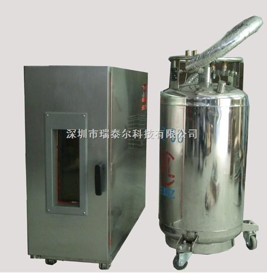 液氮制冷高低温试验箱(拉力试验机配套高低温箱)成本价