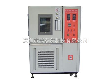 高低温试验箱测试哪些产品
