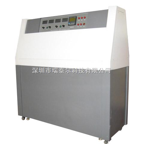 供应紫外线老化试验箱的价格是多少,紫外线老化试验箱性价比Z高的厂家