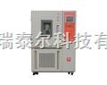 供应风冷式冷热冲击试验箱的价格是多少,风冷式冷热冲击试验箱性价比Z高的厂家