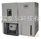 求购温湿度振动三综合试验箱的价格是多少,温湿度振动三综合试验箱性价比Z高的厂家瑞泰尔
