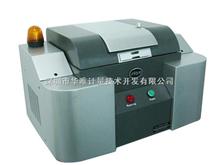 x射线检测仪器
