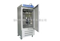 HPX-Ⅲ恒溫恒濕箱系列