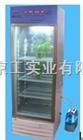 LHP-160/LHP-250/LHP-300恒温恒湿培养箱LHP-160