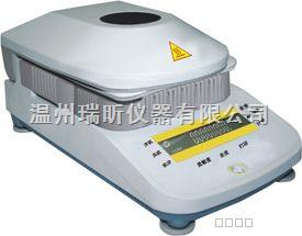 DSH-50系列红外水份仪