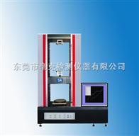 数显微电脑弹簧拉压试验机