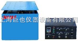 JY-ATL工频振动试验机(四度一体机)