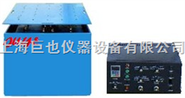 JY-XTL工频振动试验机(六度一体机)