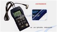 汉显超声波测厚仪SW7/SW7U