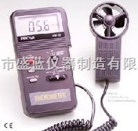 台湾泰仕叶轮式风速计