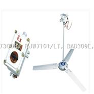 (BAS51)防爆吊扇 ,防爆吊扇价格,防爆吊扇厂家(BAS51)