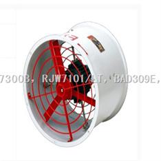 CBF系列防爆轴流风机,防爆轴流风机,防爆轴流风机价格