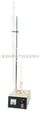 原油水含量测定仪