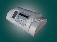 IP120智能型自动旋光仪【厂家直供】