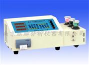 三元素分析仪器