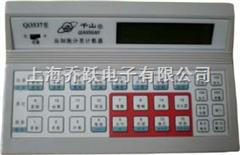 Qi3537浙江血细胞分类计数器厂/河南血细胞分类计数器厂/山东血细胞分类计数器厂
