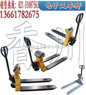 XK3190電子液壓叉車秤