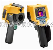 Fluke Ti25 热成像仪/福禄克红外热像仪/ti25热像仪/红外热像仪价格