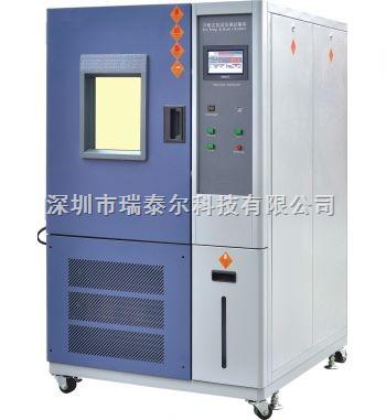 RTE-KHWS80-可编程的恒温恒湿试验机