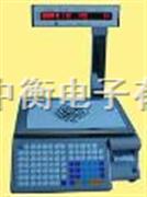 上海大华、大华条码秤