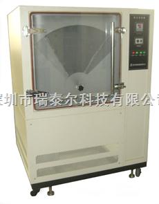 砂尘试验箱-500L