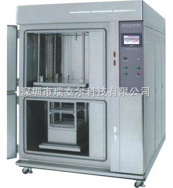 RTE-二箱式冷热冲击试验箱-150L
