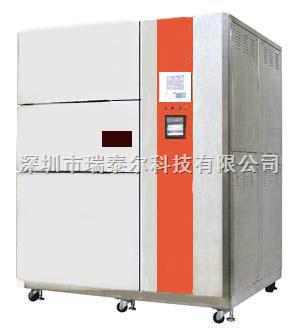 RTE-100-三箱式冷热冲击试验箱-100L