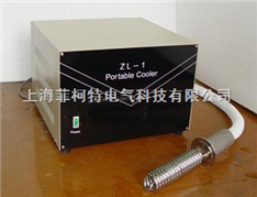 ZL-1便携式制冷器