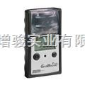 GB Plus 气体检测仪