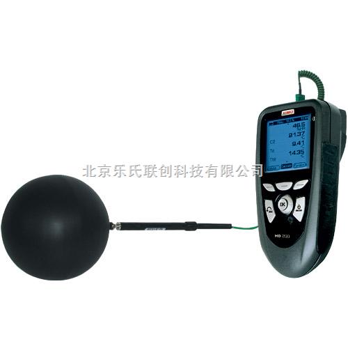 BlackBall黑球温度计