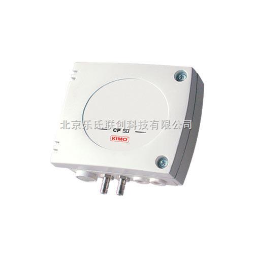 CP100微压差变送器