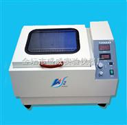 ZD-85 气浴恒温振荡器