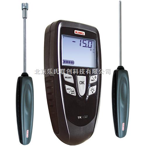 HD100S手持式温湿度仪
