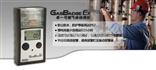 GB90Ex英思科GB90Ex可燃气体检测仪