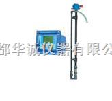 污水監測儀器