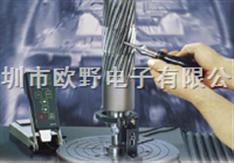 現貨特價供應 德國KK MIC10 超聲波硬度計