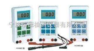 HG-6801SMHG-6801电机故障检测仪