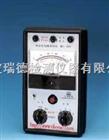 MC-100電動機故障檢測儀