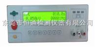 HT-1025鞋子電阻試驗機