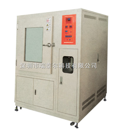 臭氧老化试验箱,臭氧老化试验机