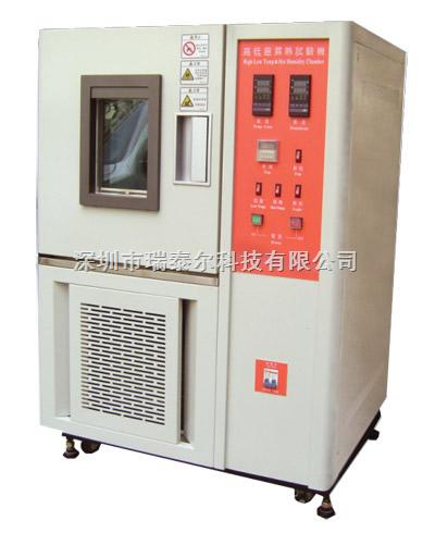 上海单段式恒温恒湿试验箱价格批发价格