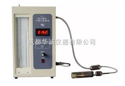 CCJ916餾分燃料冷濾點抽濾器