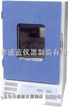 HZ-9610KB冷凍震蕩培養箱